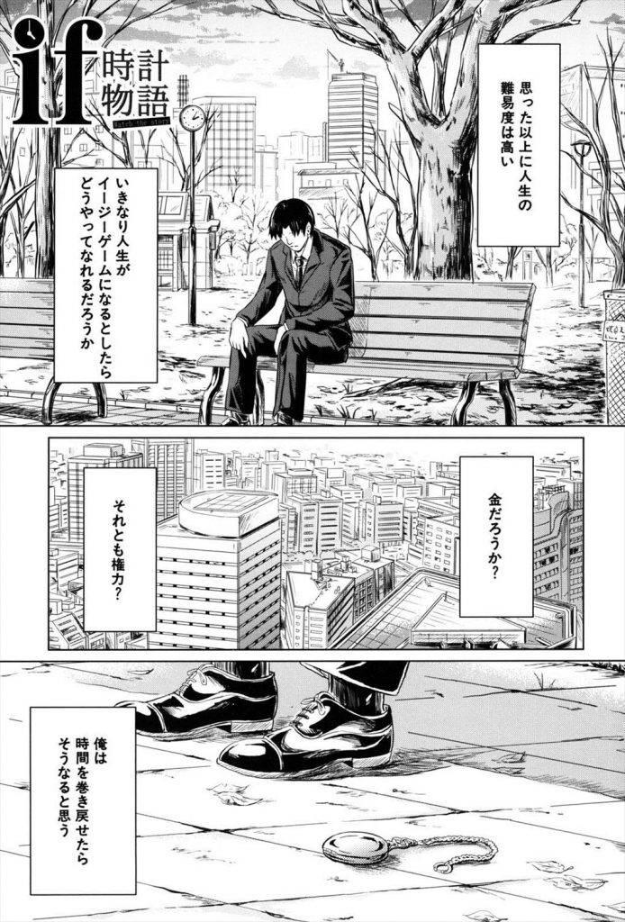 エロ 漫画 ヨールキ